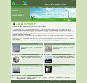 Greenergy technology co.,ltd