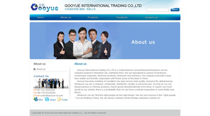Gooyue International Trading CO.,LTD