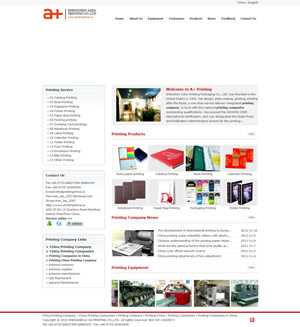 SHENZHEN AI JIA PRINTING CO.,LTD.(印刷行业)