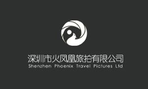 火凤凰摄影